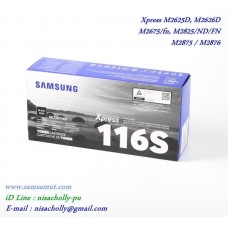 ตลับหมึกโทนเนอร์แท้ Original Samsung MLT-D116S