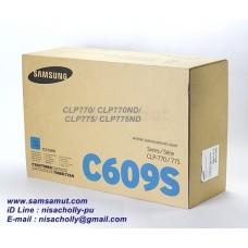 Samsung CLT-C609S ตลับหมึกโทนเนอร์ สีฟ้า แท้ และเทียบเท่าคุณภาพดี