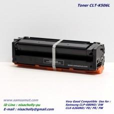 ตลับหมึก CLT-K506L สีดำ ตลับหมึกเทียบเท่า สำหรับ Samsung