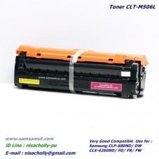 ตลับหมึก CLT-M506L สีแดง ตลับหมึกเทียบเท่า สำหรับ Samsung
