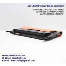 ตลับหมึก CLT-K409S Black ตลับหมึกเทียบเท่า สำหรับ Sumsung