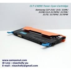 ตลับหมึก CLT-C409S Cyan ตลับหมึกเทียบเท่า สำหรับ Sumsung