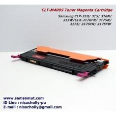 ตลับหมึก CLT-M409S Magenta ตลับหมึกเทียบเท่า สำหรับ Samsung