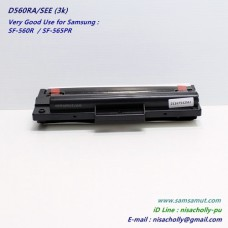 ตลับหมึก D560RA/SEE ตลับหมึกเทียบเท่า สำหรับ Samsung