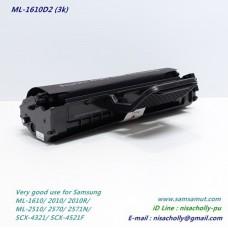 ตลับหมึก ML-1610D2 ตลับหมึกเทียบเท่า สำหรับ Samsung