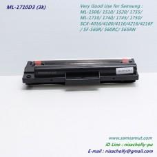 ตลับหมึก ML-1710D3 ตลับหมึกเทียบเท่า สำหรับ Samsung