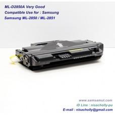 ตลับหมึก ML-D2850A ตลับหมึกเทียบเท่า สำหรับ Samsung