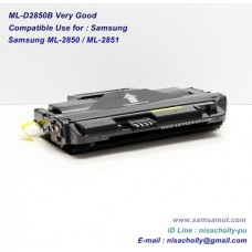ตลับหมึก ML-D2850B ตลับหมึกเทียบเท่า สำหรับ Samsung