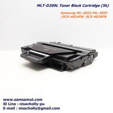 ตลับหมึก MLT-D209L ตลับหมึกเทียบเท่า สำหรับ Samsung