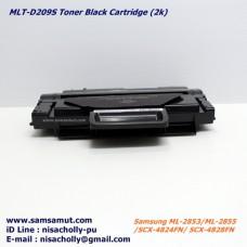ตลับหมึก MLT-D209S ตลับหมึกเทียบเท่า สำหรับ Samsung