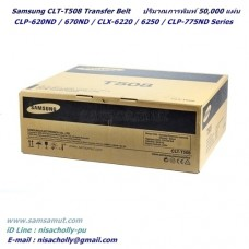 Original Samsung CLT-T508 Transfer Belt