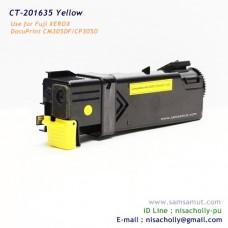 ตลับหมึก CT-201635 สีเหลือง ตลับหมึกเทียบเท่า สำหรับ Fuji Xerox