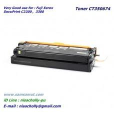 ตลับหมึกโทนเนอร์เทียบเท่า CT350674  สีดำ  สำหรับ Fuji Xerox