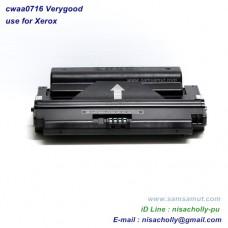 ตลับหมึก CWAA0716 ตลับหมึกเทียบเท่า สำหรับ Fuji Xerox