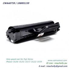 ตลับหมึก CWAA0759 ตลับหมึกเทียบเท่า สำหรับ Fuji Xerox
