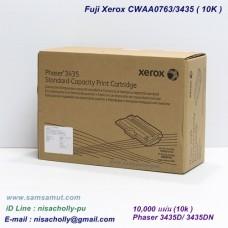 ตลับหมึกแท้ Fuji Xerox CWAA0763/3435 ( 10K )