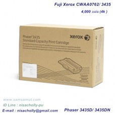 ตลับหมึกโทนเนอร์แท้ Original Fuji Xerox CWAA0762/ 3435 ( 4K )