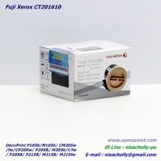 ตลับหมึกแท้ Fuji Xerox CT201610 สีดำ