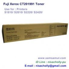 ตลับหมึกแท้ Fuji Xerox CT201911