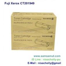 ตลับหมึกแท้ Fuji Xerox CT201949 Black (ผงหมึกมาก)