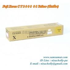 ตลับหมึกแท้ Fuji Xerox CT200808 Yellow (สีเหลือง)