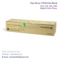 ตลับหมึกแท้ Fuji Xerox CT201243 Black
