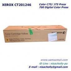 ตลับหมึกแท้ Fuji Xerox CT201246 Y สีเหลือง