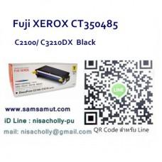 ตลับหมึกแท้ Fuji Xerox CT350485 Black