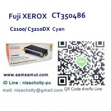 ตลับหมึกแท้ Fuji Xerox CT350486 Cyan