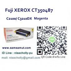 ตลับหมึกแท้ Fuji Xerox CT350487 Magenta