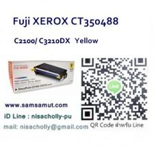 ตลับหมึกแท้ Fuji Xerox CT350488 Yellow