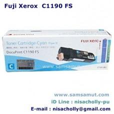 ตลับหมึกแท้ Fuji Xerox CT201261 Cyan ( สีฟ้า ) C1190FS
