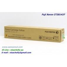 ตลับหมึกเครื่องถ่ายเอกสาร Fuji Xerox CT201437Y สีเหลือง สำหรับ IV C2260/IV C2263/IV C2265