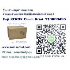 Original Drum Unit Fuji Xerox 113R00495