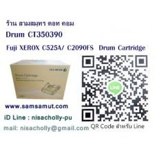 Original Drum Unit Fuji Xerox CT350390