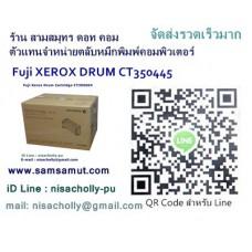 Original Drum Unit Fuji Xerox CT350445