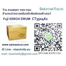 Original Drum Unit Fuji Xerox CT350462