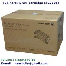 ตลับลูกดรัม Drum Unit Genuine Fuji Xerox CT350604