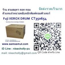 Original Drum Unit Fuji Xerox CT350654